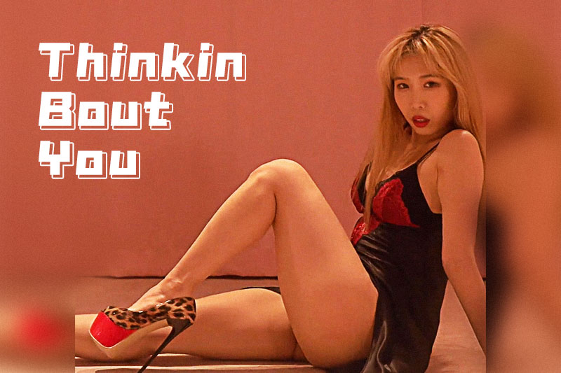 [Waveya会员]Miu性感热舞 Thinkin Bout You sexy dance Memberme高清在线下载 W2012040122 Waveya会员 第1张