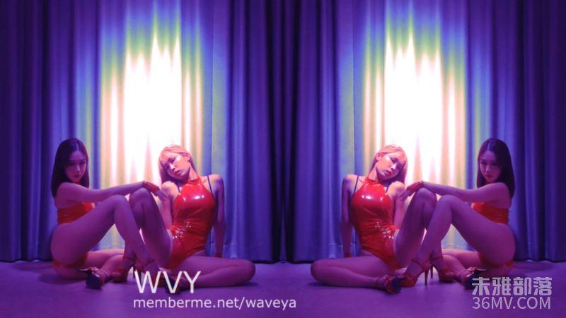 [4K]Waveya圣诞特别节目Cardi B - WAP feat. Megan Thee Stallion抖臀视频 W202012250111 Waveya2020 第3张