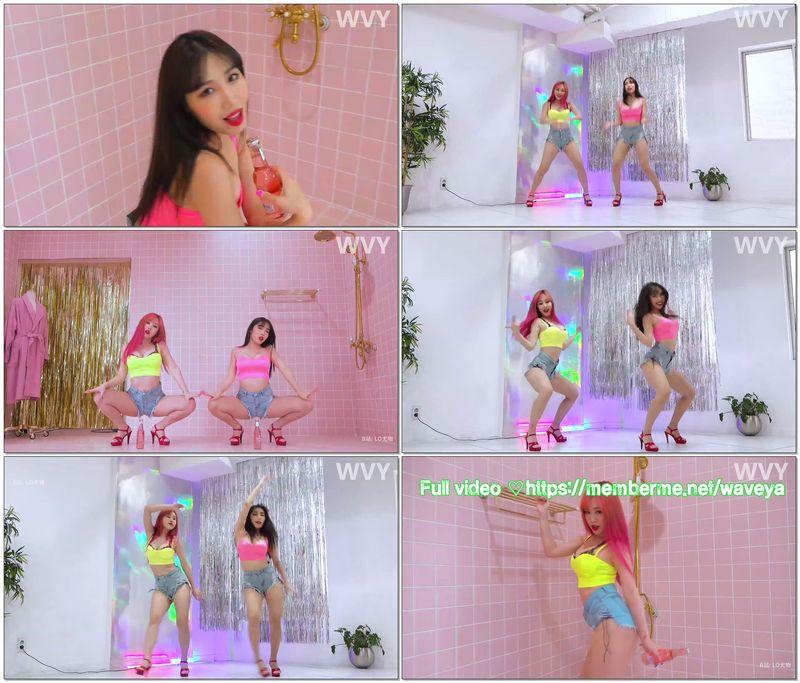 [Waveya]Nicki Minaj - MEGATRON Choreography Twerk 高清视频在线下载 W1907110111 Waveya2019 第5张