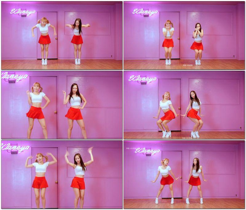 [Waveya]i.o.i very very very cover dance 高清视频在线下载 Waveya2016 第3张