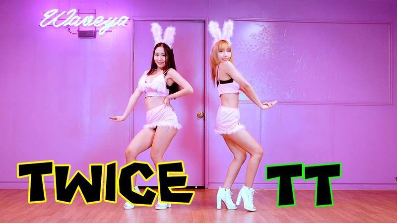 [Waveya]TWICE TT cover dance 高清视频在线下载 Waveya2016 第1张
