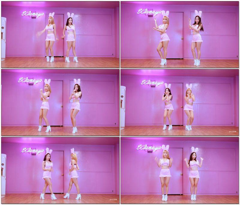 [Waveya]TWICE TT cover dance 高清视频在线下载 Waveya2016 第4张