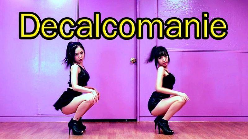 [Waveya]MAMAMOO Décalcomanie cover dance 高清视频在线下载 Waveya2016 第1张