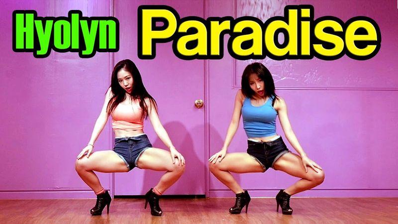 [Waveya]Hyolyn Paradise cover dance 高清视频在线下载 Waveya2016 第1张