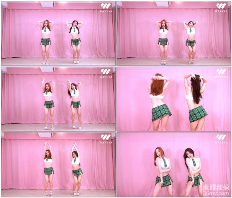 Zero Two Dance真人版 Waveya Phao - 2 Phut Hon (KAIZ Remix) Waveya2021 第2张