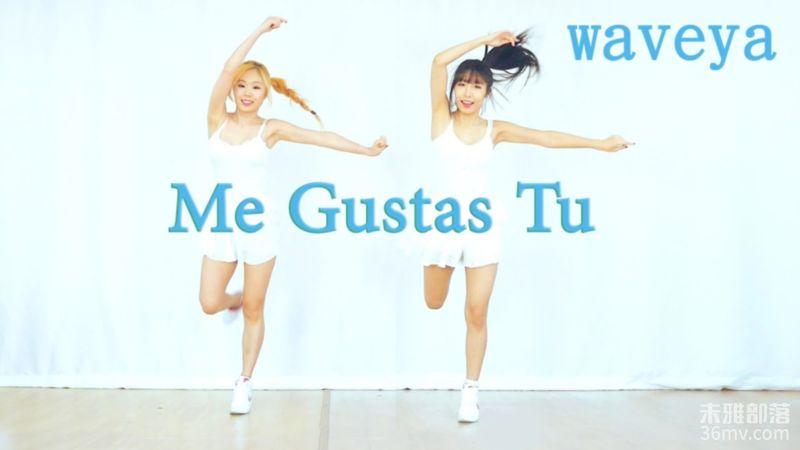 [Waveya]GFriend Me Gustas Tu dance practice 高清视频在线下载 Waveya2015 第1张