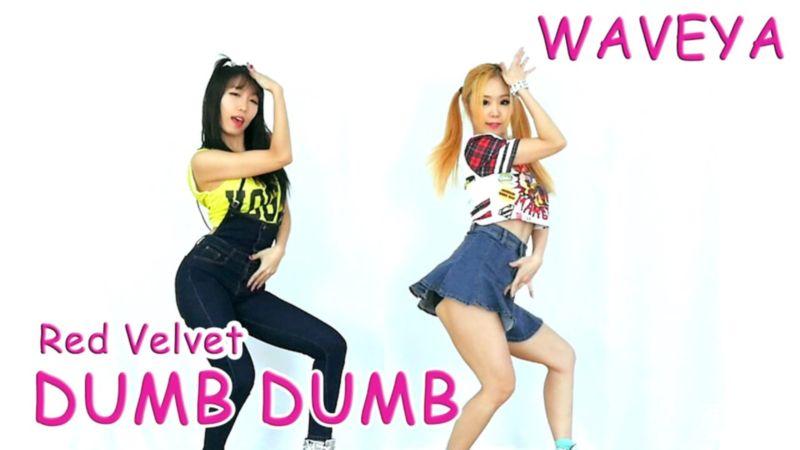[Waveya]Red Velvet Dumb Dumb cover dance 高清视频在线下载 Waveya2015 第1张